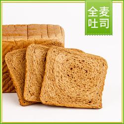 全麦面包吐司健身食品无糖精无油粗粮卡孕妇早餐低脂代餐饱腹零食