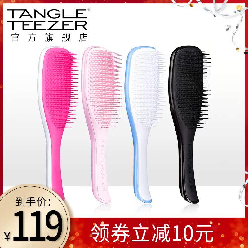 Tangle Teezer家用按摩梳tt王妃梳灵巧美发梳长柄梳子女