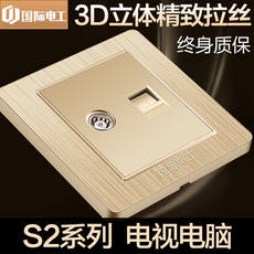 International electrical switch socket panel type 86 brushed gold TV network cable two in one TV computer socket