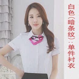酒店服务员工作服衬衫夏装女 短袖前台领班经理职业衬衣电信制服
