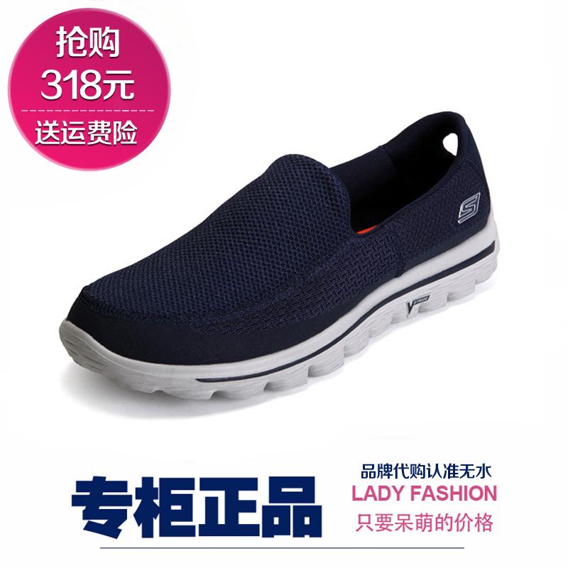 skechers斯凯奇男鞋GoWALK3懒人一脚蹬休闲健步运动鞋53590C53980
