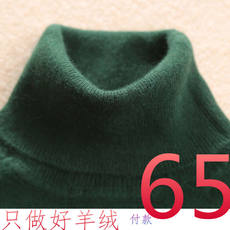 Men's high collar cashmere sweater knit bottoming velvet sweater female round neck large size thick couple sweater