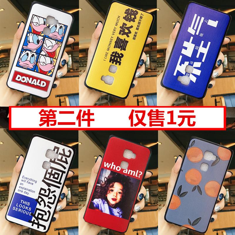 华为mateS手机壳全包防摔CRR-UL00保护套mateS个性创意硅胶日韩网红男女款潮