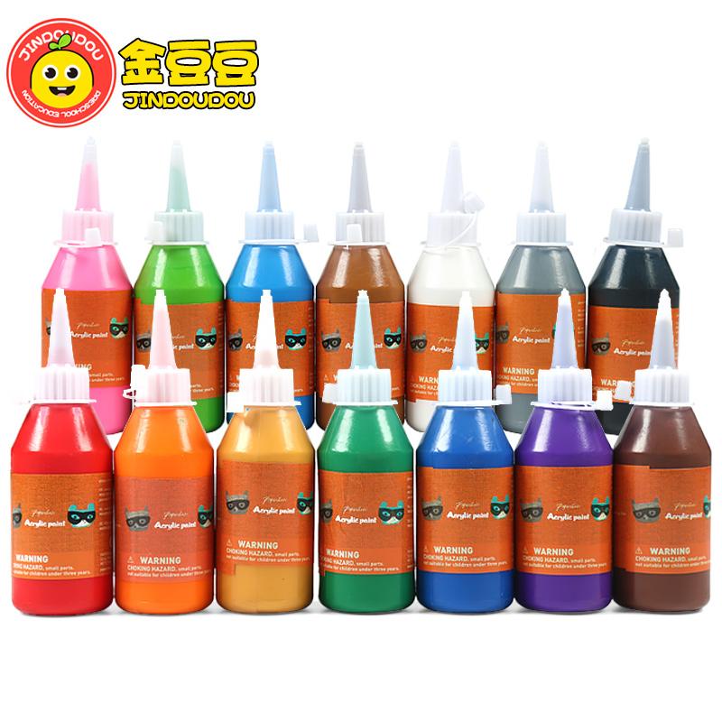 包邮 100ml彩色丙烯颜料儿童手工diy绘画涂鸦幼儿园手绘美术用品