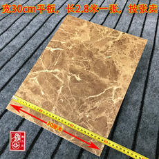 Stone plastic imitation marble flat line elevator door cover side panel 30cm tile waist line background wall decoration plate