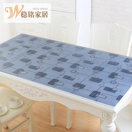 清仓]pvc软玻璃桌布防水防烫防油免洗茶几垫塑料餐桌垫水晶板台布