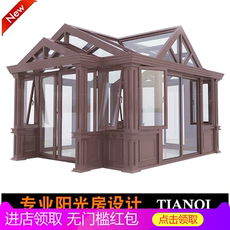 Suzhou Changzhou European mobile sun room villa glass terrace steel structure broken bridge aluminum door and window seal balcony design