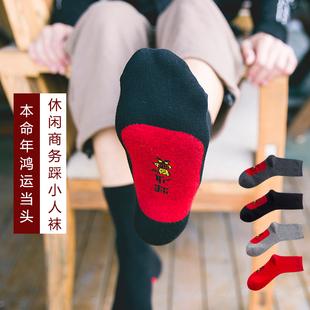 红袜子结婚冬季本命年男士中筒袜女纯棉防臭吸汗踩小人狗年大红色