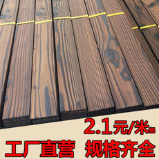 Outdoor anti-corrosion wood board carbonized wood floor solid wood wall panel grape rack ceiling keel wood strip wood square plate