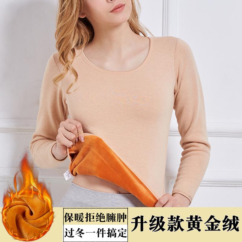 保暖内衣女加厚加绒上衣冬单件防寒肤色美体长袖T恤肉色打底衫