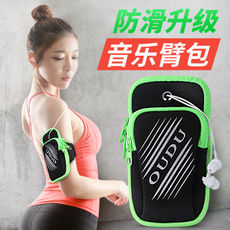 Running cell phone bag sports arm bag arm Apple 6/7 universal fitness arm with men and women wrist arm sleeve
