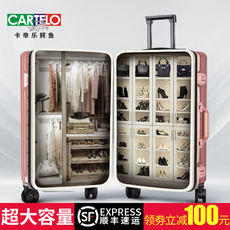 Cartier crocodile suitcase male and female students password trolley case universal wheel 24 inch boarding leather box suitcase