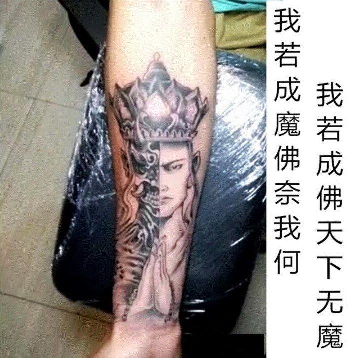 纹身贴防水男手臂模板一念之间唐僧与魔半佛花臂小腿仿真持久刺青