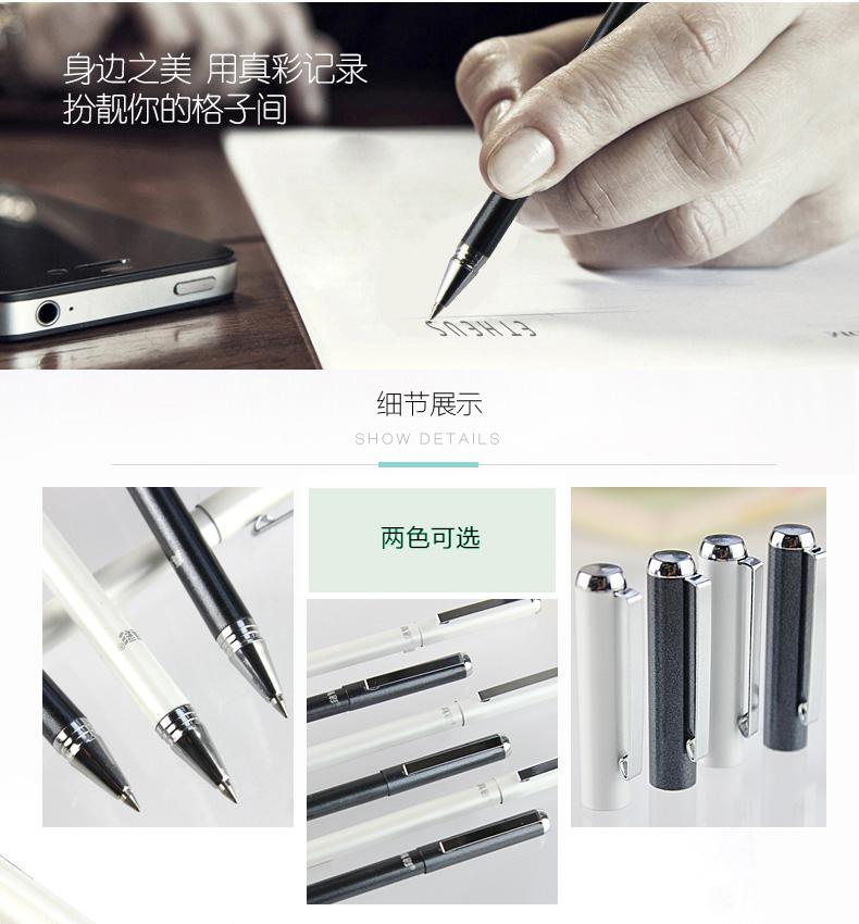 2支8.8元包邮金属中性笔碳素笔签字笔商务水笔0.5mm