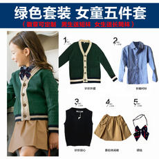 Pupils' uniforms Class service 2018 Spring and summer clothes Summer New Women's Kindergarten clothes Sweaters Jackets