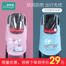 Baby stroller windshield trolley rain cover baby child umbrella universal windshield winter warm rain gown