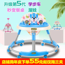 Baby baby walker multi-function anti-rollover male baby girl anti-o-leg folding can push children