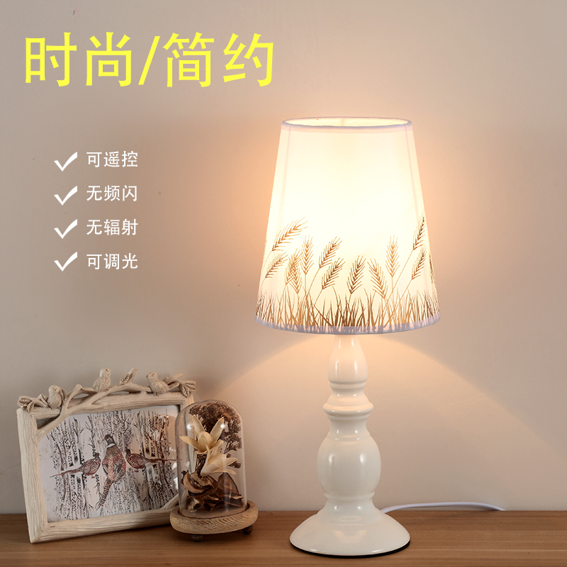 创意现代简约卧室床头护眼学习可调光礼品看书节能温馨喂奶小台灯