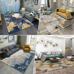 美式抽象简约现代客厅地毯北欧客厅茶几地毯卧室床边满铺地垫定制