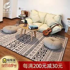 Nordic living room carpet modern minimalist sofa coffee table mat Moroccan geometric ins wind American bedroom bedside blanket