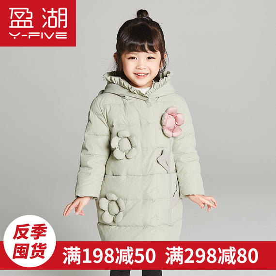 Yinghu children's down jacket girls long section thick female children's clothing baby down jacket long flower coat