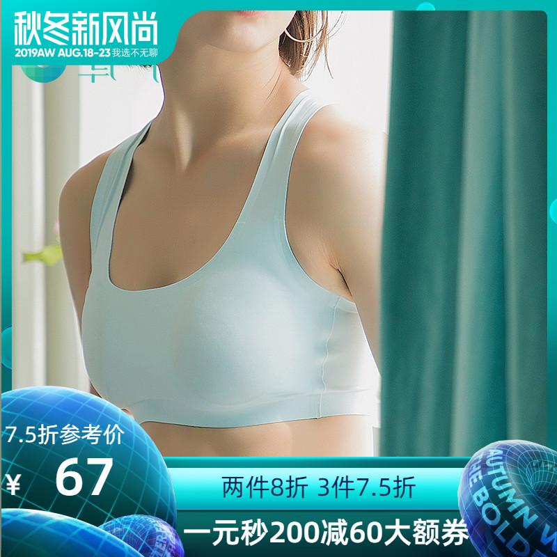 氧气内衣 baby Arugula AIR 镂空格纹美背无钢圈带衬垫背心式内衣