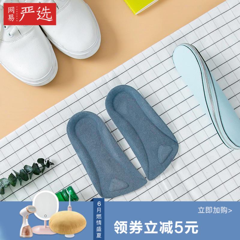 网易严选自营 软弹增高鞋垫 增高2cm舒适内增高隐形柔软