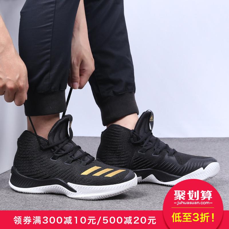 Adidas/阿迪達斯PG 2/3 男鞋團隊高幫緩震耐磨實戰籃球鞋CQ0182