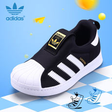 Adidas children's shoes clover children's shoes boys and girls shell head baby children sports shoes S82711