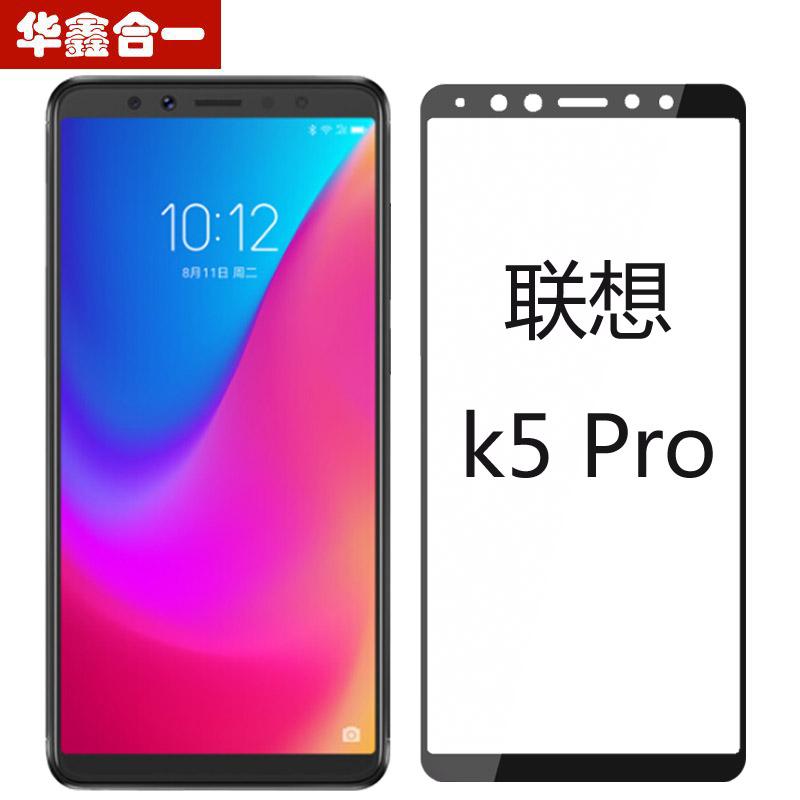 联想K5 Play钢化膜K5 Pro全屏防蓝光水凝膜K5S保护膜K5/K350T/L38041/L38011/38012联想K5 Note贴膜送手机壳