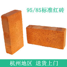 Supply Hangzhou local coal gangue 95 85 solid brick brick wall partition wall red brick bricks