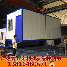 New resident container Class A fire prevention mobile mobile house Mobile temporary room simple rock wool sandwich panel house