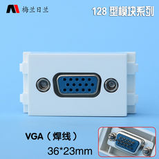 128 type ground plug and panel module VGA video wire bond module 15 hole computer projector socket multimedia