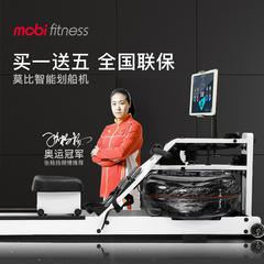 莫比智能划船机时尚版 木质水阻 双轨静音 家用商用健身器材