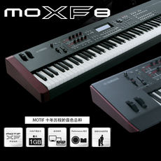 YAMAHA Yamaha synthesizer MX series reface series arranger keyboard MOXF series 88-key MOXF8