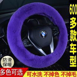 18新款汽车方向盘套冬季毛绒獭兔毛保暖男女通用型防滑把套三件套