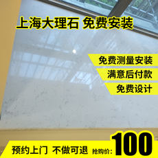 Artificial marble countertops custom kitchen edging sill stone natural stone fire board sill simple desktop
