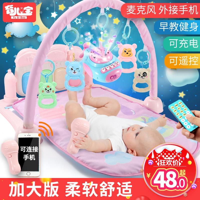 婴儿脚踏钢琴0-1岁健身架器新生儿童益智宝宝脚踩玩具3-6-12个月
