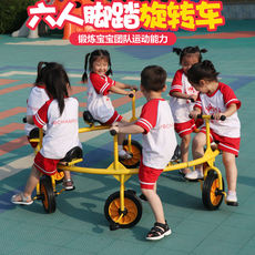 New children's multi-purpose rotating bicycle kindergarten special stroller three or four people six people eight people bicycle transfer