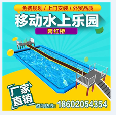 Shaking the same paragraph fast hand net red bridge swing bridge air cushion outdoor suspension bridge water expansion equipment manufacturers free design