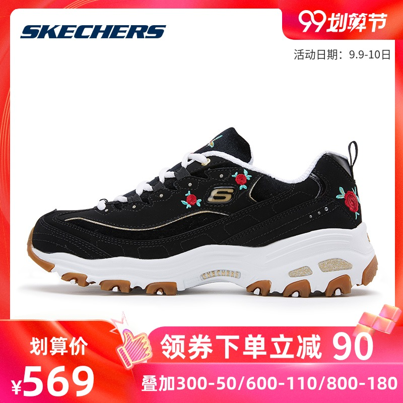 Skechers斯凯奇绣花熊猫鞋女松糕厚底老爹鞋复古休闲运动鞋 13084