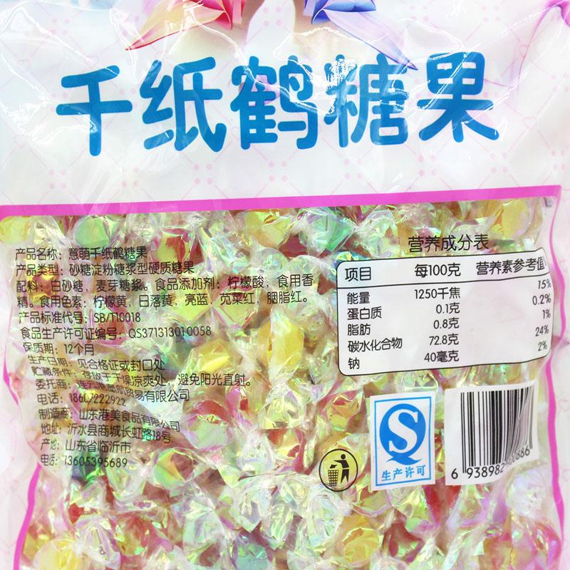 意萌千纸鹤糖果小零食水果糖混合水果味硬糖炫彩彩色透明散装网红