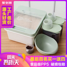 Household storage moisture 20 kg 30 kg 50 kg rice cylinder 5kg sealed pest control flour rice bucket rice storage box 10kg