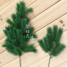 Fine pine needle simulation Christmas tree leaf green landscape garden engineering decoration pine branch cypress leaf beauty pine fake leaves