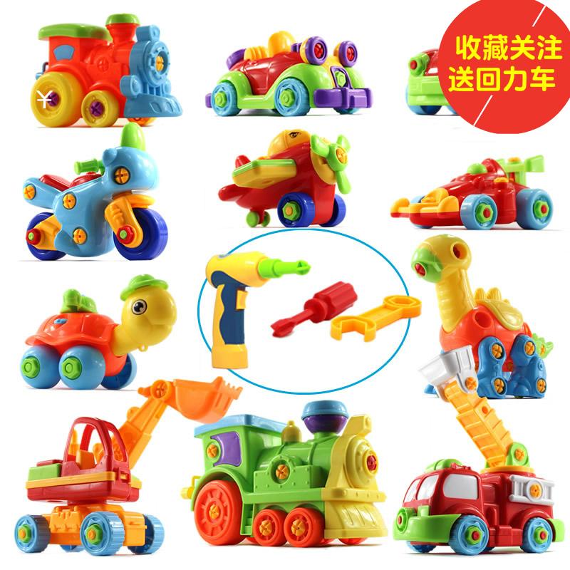 可拆卸组装车拆装玩具拧螺丝儿童拼装女男孩益智带电钻2岁6幼儿园