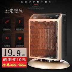 暖风机家用迷你取暖器台式小型省电小太阳速热静音无光母婴小空调