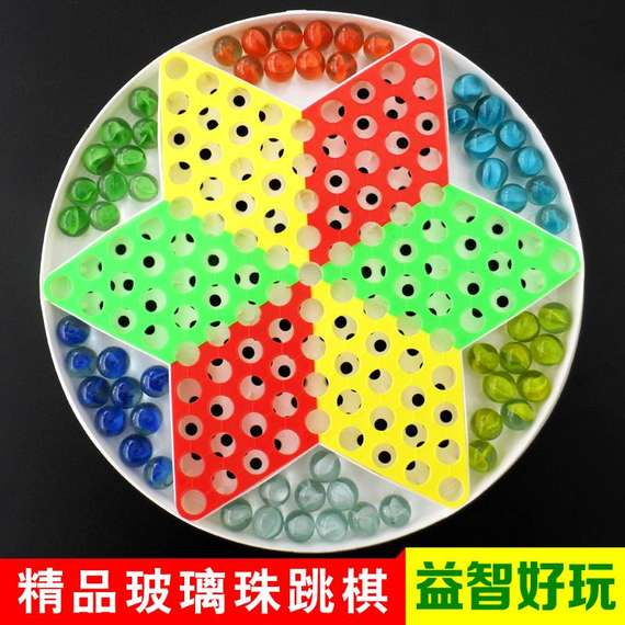 Checkers Glass Beads Adult Family Boys Girls Beads Retro Glass Balls Children's Educational Toys Game