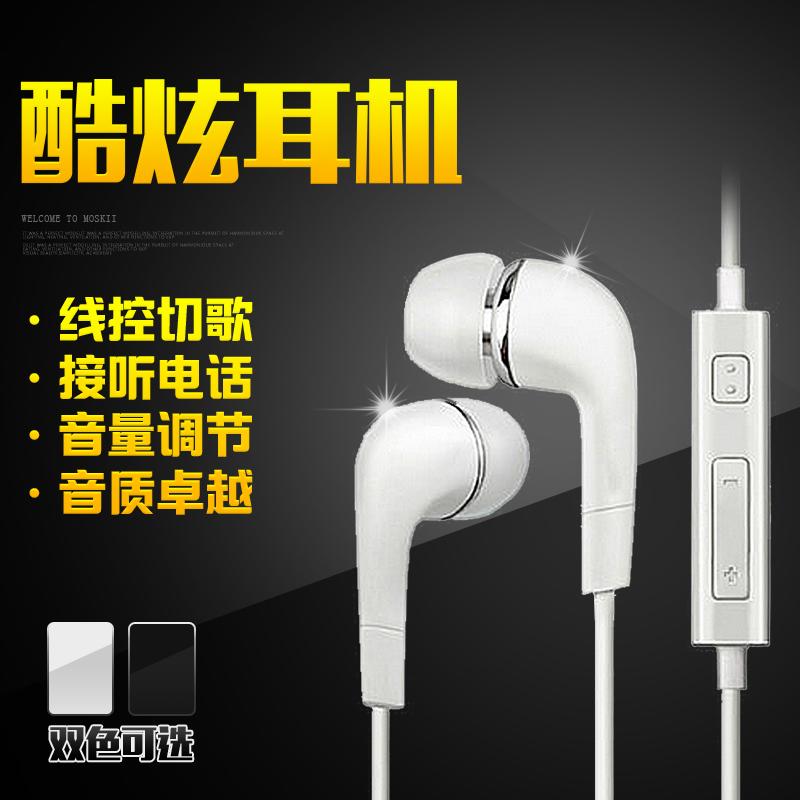 入耳式耳塞耳机小米3超长电脑手机通用线控带话筒重低音耳麦包邮