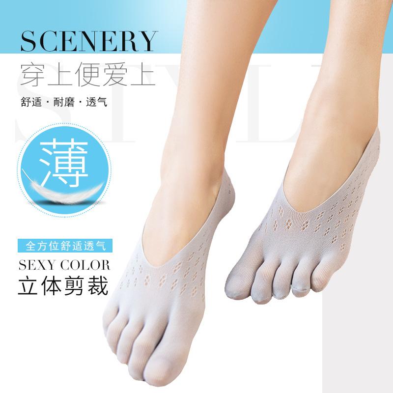 蓝姿欣夏季五趾袜女士薄丝袜网袜五指袜套船袜隐形袜天鹅绒防勾丝