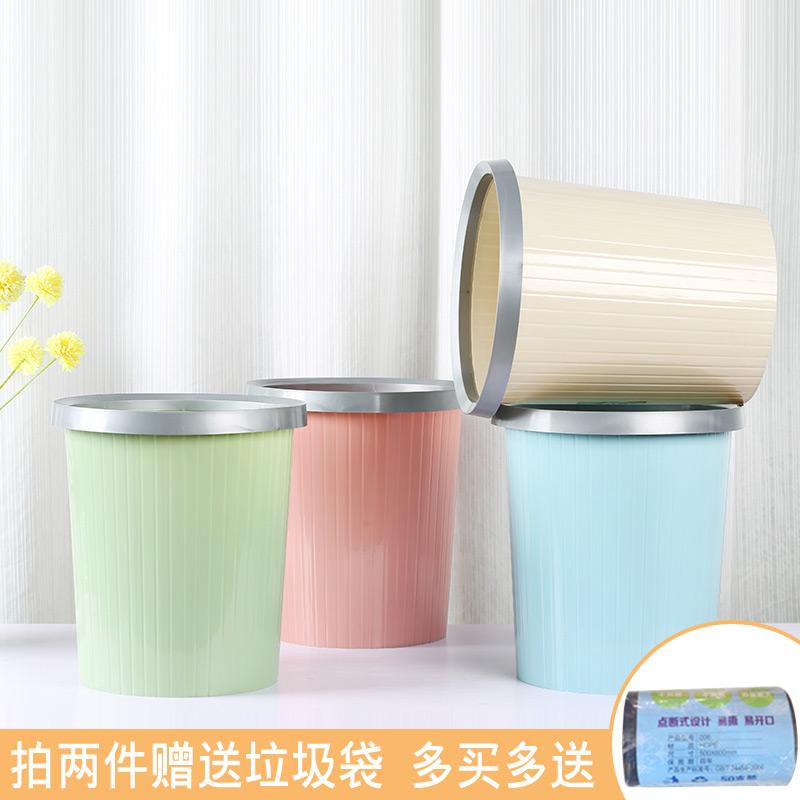 创意条纹无盖垃圾桶家用客厅卧室卫生间厨房小大号塑料垃圾筒纸篓